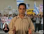 סרטון תעמולה מס' 3 - מהפכה ערכית וחוקתית